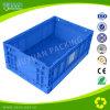 日産のための記号論理学のプラスチックスタック可能移動ボックス