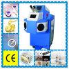 Máquina automática de /Welder de la soldadura por puntos de laser de la joyería de la aleación del metal