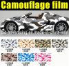 Новый обруч Camouflage Film Style Vinyl Car для стикера Cars