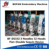 Double machine de broderie de Sequin avec ISO9001 : 2000 et certificat de la CE (BF-S332)