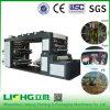 기계를 인쇄하는 Ytb-4600 PE 필름 Flexo