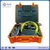 高品質の防水下水管の点検カメラ