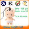 USB2.0 1GB~64GB Cute Baby USB Flash Disk
