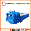 Machine de formation chaude de Dx 2015