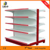 単一のSide Supermarket Shelfの大型スーパーマーケットのための島Gondola Shelving Systems、Highquality Supermarket Shelf、Gondola Supermarket Shelf