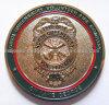Монетка возможности корабля металла (монетка 115 MJ-)