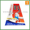Outdoor Double Side Dingital Print Banner for Advertising