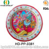 7  Disposable extravagante Round Paper Plate para Party Supply