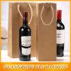 Sac promotionnel fait sur commande de papier de Brown emballage de vin pour la bouteille