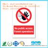 옥외 안전 표시 Coroplast는 플라스틱 표시를 서명한다