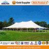 Sale를 위한 임시 Canopy Gazebo Steel Structure Tent