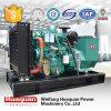 резервный тепловозный комплект генератора 50kw