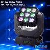 Beam& Wash 9X10W RGBW 4 em 1 diodo emissor de luz Moving Head de Matrix com Colorful Beam