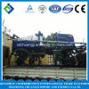 Agricultural Machinery Boom Sprayer for Farm
