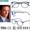 Vidros azuis dos frames óticos de Eyeglassse Eyewear da forma
