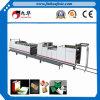 Automatisches Papier und Film, die heiße Laminierung-Maschine (FMY-ZG108, vorgalvanisiert)