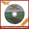 Истирательные инструменты режа режущий диск диска (4 дюйма)