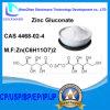 Клюконат CAS 4468-02-4 цинка