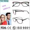 Het Optische Frame van uitstekende kwaliteit van het Frame van het Oogglas van Vrouwen