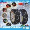 Eisschutz-Rad-Gummireifen-Schnee-Ketten für Autos
