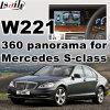 ベンツSのクラスW221 Audio20コマンドシステムLvds RGBシグナル入力鋳造物スクリーンのための背面図及び360パノラマインターフェイス