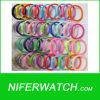 실리콘 음이온 시계 (NFSP001)