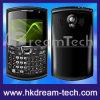 TVの携帯電話(Z1)