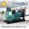 Water Cooled 3 Phase 50 kVA Diesel Generator