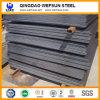 Tôle d'acier laminée à chaud de surface de largeur du fini Q235B 1500mm de moulin