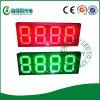 8inch Red 8888 LED Electronic Digital Display (GAS8RZ8888TB)