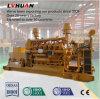 500kw Mejor Natural Generador de precios de la gasolina del generador de turbina de gas CE