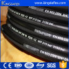 Mangueira de borracha hidráulica industrial flexível do petróleo (SAE100 R2a)