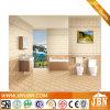 Qualität, konkurrenzfähiger Preis, Foshan-Hersteller-keramische Wand-Fliese (CYT63137PB)