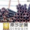 Pipe malléable de fer de bâti Dn800