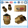 Messingwasser-Messinstrument, volumetrischer Kent-Typ Wasser-Messinstrument