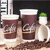 Tazas de consumición de papel cómodas del café/del té de Eco de la venta caliente