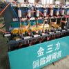 Automatisches Rebar-Netz-Schweißgerät, Gerät für Gleis, Tunnel, Aufbau