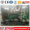 Cer genehmigt 400V 50kw Erdgas-Energien-Generator