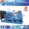 150kw abren el tipo generador eléctrico del diesel de la potencia de Shangchai
