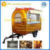 CanopyおよびセリウムCertificateとの移動式Food Cart