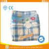 Ein Grad-Baby-Produkt-Windeln im Ballen von den China-Lieferanten