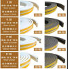 Wood Door를 위한 고무 Extruded Foam Seal Strips