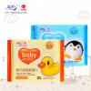 Поставщик Китая Wipe чистки малого младенца ребенка верхнего качества цены пакета дешевого портативный Hip