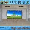 Elnor P3 SMD屋内LED表示スクリーン