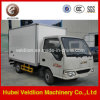 JAC 7ton Small Refrigerated Van Truck auf Sale