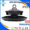 Worledの最もよい品質の高い発電LED高い湾ライト