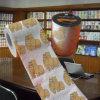 Fournisseur de vente en gros de papier de toilette estampé par image