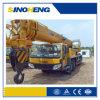2015 새 모델 XCMG 70 톤 유압 이동 크레인 Qy70k-I