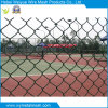 球公園のためのチェーン・リンクの塀