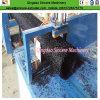 PE PP Geocomposite Dreinage 다공성 관 또는 장 압출기 기계 또는 선